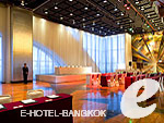 Ballroom / The Athenee Hotel a Luxury Collection Hotel Bangkok,