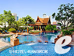 Pool / The Athenee Hotel a Luxury Collection Hotel Bangkok,