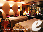 Activities/Grounds / The Athenee Hotel a Luxury Collection Hotel Bangkok,