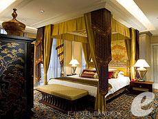 バンコク BTSプルンチット駅のホテル : ザ アテネ ホテル ラグジュアリー コレクション ホテル バンコク (The Athenee Hotel a Luxury Collection Hotel Bangkok)のお部屋「ラッタナコシン スイート」