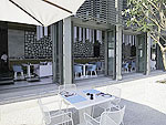 Pool Side / COMO Point Yamu Phuket, ฟิตเนส