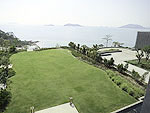 GardenPoint Yamu Resort by Como