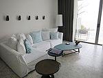 プーケット 会議室ありのホテル : コモ ポイント ヤム プーケット(COMO Point Yamu Phuket)のベイ スイートルームの設備 Room View
