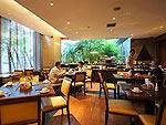 バンコク スクンビットのホテル : プレジデント パーク 「Restaurant」