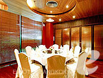 Conference Room : Princeton Bangkok Hotel, Family & Group, Phuket