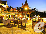 Restaurant : Baiyoke Seacoast Resort, Beach Front, Phuket