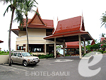 Entrance : Baiyoke Seacoast Resort, Couple & Honeymoon, Phuket