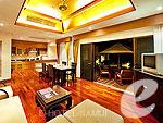 サムイ島 チョンモーンビーチのホテル : バイヨーク シーコースト サムイ(Baiyoke Seacoast Resort)の2ベッドルーム プライベート プール ヴィラルームの設備 Living Room
