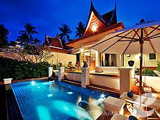 サムイ島 チョンモーンビーチのホテル : バイヨーク シーコースト サムイ(1)のお部屋「2ベッドルーム プライベート プール ヴィラ」