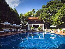 โรงแรม ราชมรรคา (1500-3000บาท) โรงแรมในเชียงใหม่, ประเทศไทย