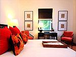 Room View : Superior at Rachamankha, Couple & Honeymoon, Chiangmai