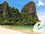 Beach : Railay Bay Resort & Spa, Family & Group, Phuket