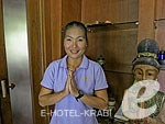 Reception Staff / Railay Princess Resort & Spa, มีสปา