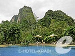 Swimming Pool : Railay Princess Resort & Spa, Railay, Phuket