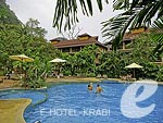 Swimming Pool / Railay Princess Resort & Spa, มีสปา