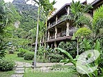 Garden / Railay Princess Resort & Spa, มีสปา