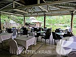 Restaurant / Railay Princess Resort & Spa, มีสปา