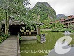 Passage / Railay Princess Resort & Spa, มีสปา