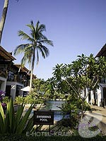 クラビ インターネット接続(無料)のホテル : ライレイ ビレッジ リゾート 「Resort View」