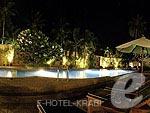 クラビ インターネット接続(無料)のホテル : ライレイ ビレッジ リゾート 「Swimming Pool」