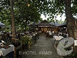クラビ ライレイのホテル : ライレイ ビレッジ リゾート 「Beach Restaurant」