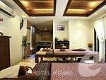 クラビ ライレイのホテル : ライレイ ビレッジ リゾート 「Mango Spa」