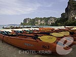 Beach : Railay Village Resort & Spa, Beach Front, Phuket