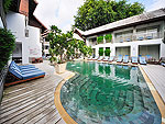 Swimming Pool / Ramada Phuket Southsea, ฟิตเนส