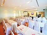 Conference Room / Ramada Phuket Southsea, ห้องประชุม