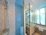プーケット カロンビーチのホテル : ラマダ プーケット サウスシー(Ramada Phuket Southsea)のデラックス クラブ プールビュー(シングル)ルームの設備 Bath Room