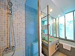 プーケット カロンビーチのホテル : ラマダ プーケット サウスシー(Ramada Phuket Southsea)のデラックス クラブ プール ビュー(ツイン)ルームの設備 Bath Room