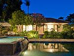 サムイ島 チョンモーンビーチのホテル : ランブータン ヴィラ(Rambutan Villa)の3ベッドルームルームの設備 Private Pool