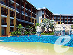 Swimming Pool : Rawai Palm Beach Resort, Family & Group, Phuket
