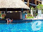 Pool Bar : Rawai Palm Beach Resort, Free Wifi, Phuket