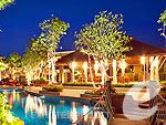 Swimming Pool : Rawai Palm Beach Resort, Free Wifi, Phuket