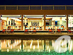 Restaurant : Rawai Palm Beach Resort, Free Wifi, Phuket