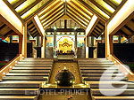 Entrance : Rawai Palm Beach Resort, Free Wifi, Phuket