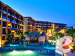 Building : Rawai Palm Beach Resort, Free Wifi, Phuket