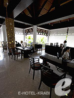 Reception : Rawi Warin Resort & Spa, Family & Group, Phuket