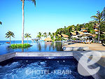 Swimming Pool : Rawi Warin Resort & Spa, Fitness Room, Phuket