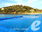 Ocean Swimming Pool : Rawi Warin Resort & Spa, Fitness Room, Phuket