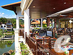 Restaurant : Rawi Warin Resort & Spa, Family & Group, Phuket