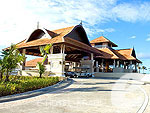Entrance : Rawi Warin Resort & Spa, Family & Group, Phuket