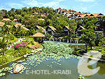 Garden : Rawi Warin Resort & Spa, Fitness Room, Phuket