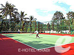 Tennis Court : Rawi Warin Resort & Spa, Family & Group, Phuket
