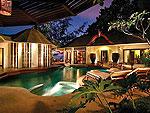 クラビ キャンペーンのホテル : ラヤヴァディ(Rayavadee)のザ ラヤヴァディ ヴィラルームの設備 Private Pook
