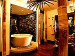 クラビ キャンペーンのホテル : ラヤヴァディ(Rayavadee)のザ プラナン ヴィラルームの設備 Bathroom