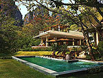 クラビ キャンペーンのホテル : ラヤヴァディ(Rayavadee)のザ プラナン ヴィラルームの設備 Private Pool