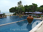 Main Pool : Renaissance Koh Samui Resort & Spa, Beach Front, Phuket