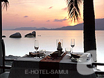 Beachside Restaurant : Renaissance Koh Samui Resort & Spa, Couple & Honeymoon, Phuket